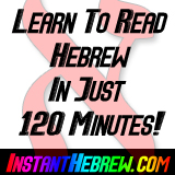 Click here for Instant Hebrew