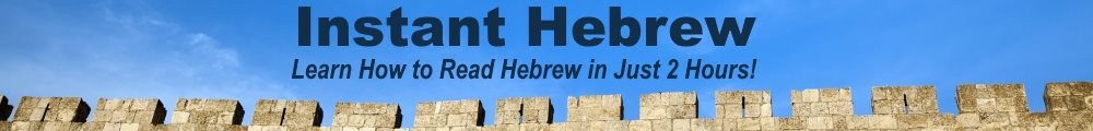 Instant Hebrew: Learn to read Hebrew in just 2 hours